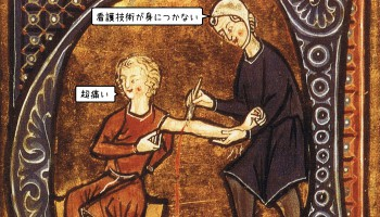 大学病院にいると看護技術が身につかないから辞めたい?