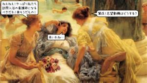 訪問入浴の看護師の志望動機はどんなものが良いのでしょう?