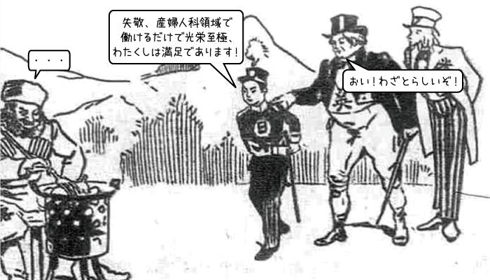 看護師の志望動機、産婦人科編 NG例文②