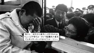 看護師が転職して東京で働きたいと思った場合、地方から東京に上京するのはちょっと不安だなと思っていますよね。