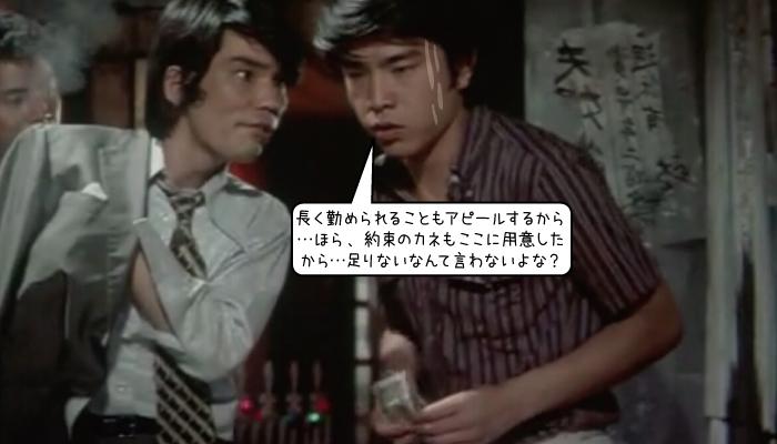 3kagetu-tenshoku-05