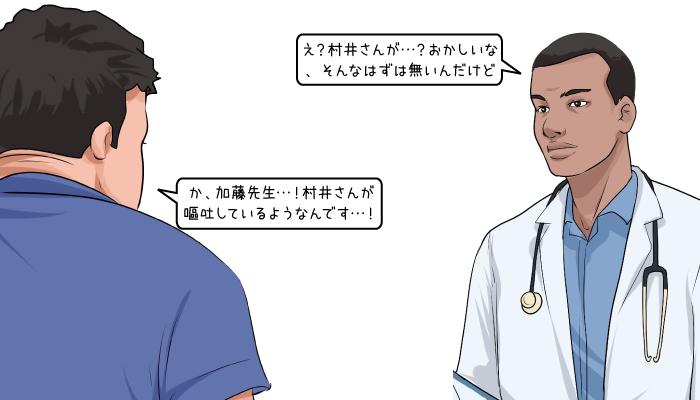 患者が嘔吐!看護師が取るべき行動=患者さんの状態が変わらない
