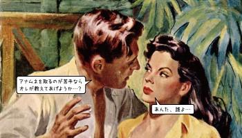 看護師がアナムネを上手に取るためには、4つのことに気を付けて、アナムネを取る必要があります。
