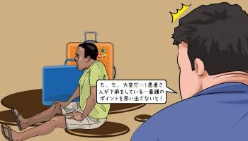 患者が下痢をしている時の看護のポイントって何でしょうか?入院中に下痢になった患者さんの看護のポイントを6つご紹介します。
