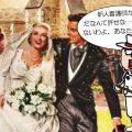 新人看護師は結婚しても良いのでしょうか?いろいろな事情で、新人看護師でも結婚したいという人もいると思います。