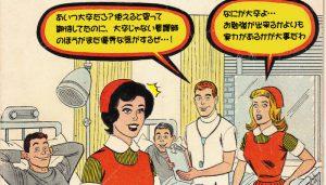 大卒看護師は学歴でいじめられる!学歴コンプレックスへの対処法5つ