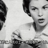大阪の病院人気ランキング15選!看護師に人気のいい病院はどこ?