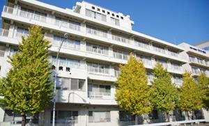 横浜掖斉会病院