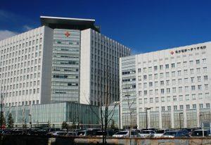 名古屋第一赤十字病院