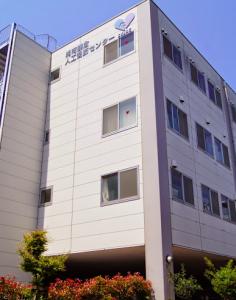 湘南鎌倉人工関節センター