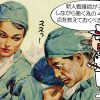 新人看護師が子育てしながら働くための4つの注意点